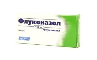 Лечение молочницы при лактации флуконазол