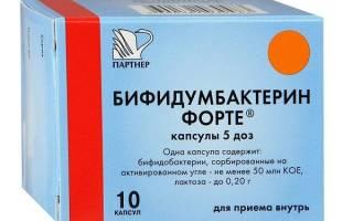 Свечи с бифидумбактерином при беременности при молочнице