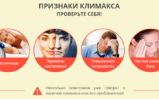 Причины появления молочницы на губах