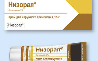 Низорал таблетки отзывы при молочнице