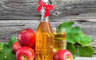 Можно пить яблочный уксус при молочнице