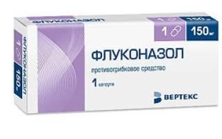Как применять флуконазол для лечения молочницы