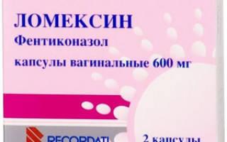 Одна свеча от молочницы ломексин
