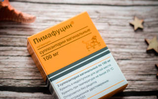 Пимафуцин в таблетках при вагинальной молочнице