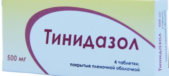 Тинидазол при молочнице у мужчин