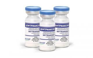 Цефтриаксон от молочницы при беременности