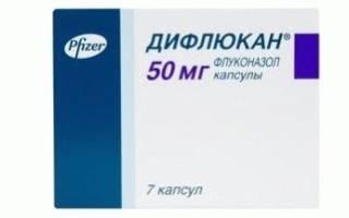 Прием дифлюкана при хронической молочницы