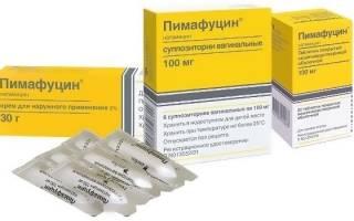 Пимафуцин от молочницы при беременности на ранних сроках