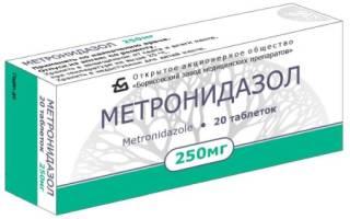 Нистатин или метронидазол при молочнице