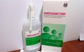 Лечение мирамистином молочницы во время беременности