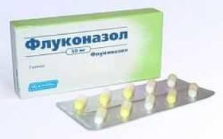 От чего флуконазол поможет ли он от молочницы