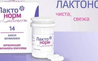 Можно ли применять лактонорм при молочнице