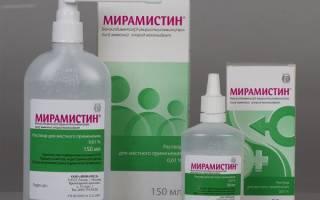 Септомирин при молочнице у детей