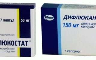 Лечение молочницы дифлюкан или флюкостат