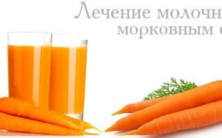 Пить морковный сок от молочницы