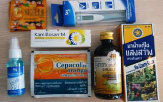 Таблетки от молочницы в таиланде