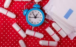 Симптомом молочницы может быть задержка