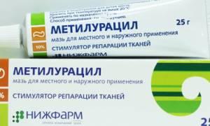 Свечи метилурациловые при молочнице отзывы