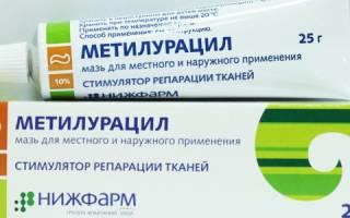 Можно ли свечи метилурацил применять при молочнице