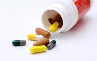 Таблетки от молочницы недорогие и эффективные название