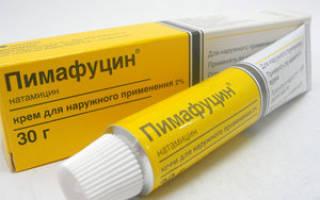 Пимафуцин крем применение при молочнице мужчинами