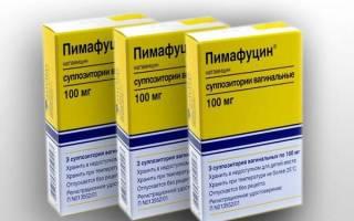 Свечи от молочницы эффективные недорогие пимафуцин