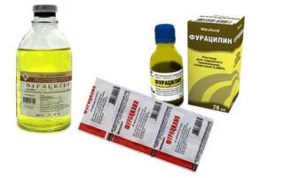 Подмываться фурацилином при молочнице отзывы