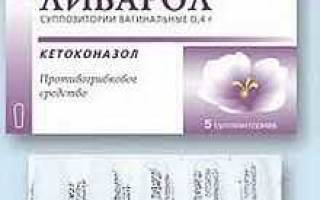 Таблетки в гинекологии при молочнице
