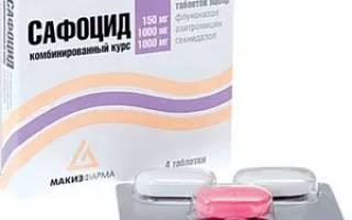 Сафоцид при молочнице у мужчин