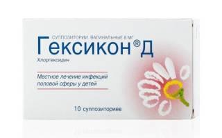 Свечи гексикон можно применять при молочнице