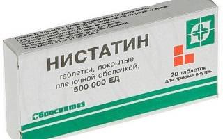 Нистатин таблетки ребенку при молочнице